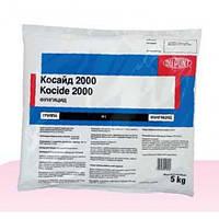 Фунгицид Косайд® 2000 (DuPont) - ВДГ, 5 кг