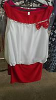 Платье туника для девочки Линда, 140