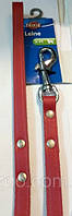 Поводок кожаный красный 1м/13мм для собак