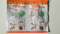 Марш 3мл/10л/2сот двокомпонентний  інсектицидний препарат Фабрика Агрохімікатів
