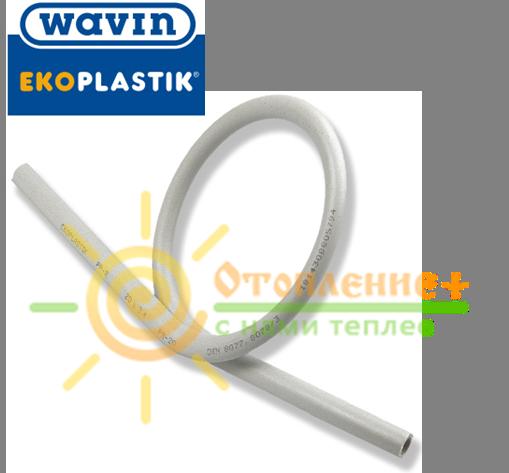 Wavin петля компенсационная 20 - Отопление плюс в Харькове