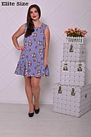 Короткое летнее платье больших размеров