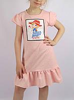 Платье сердце код 620 размеры от 122 см до 140 см (от 6 до 10 лет)