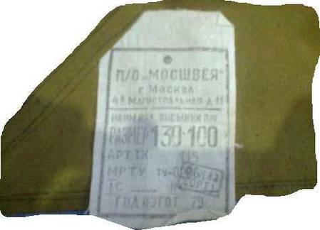 Косынка армейская, фото 2