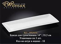 Блюдо WILMAX для суши/канапе 35.5 см. WL-992016