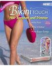 Триммер для депиляции Bikini Touch