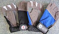 Велоперчатки Zelart (подростковые)