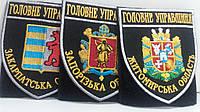 Шеврон национальной полиции (Главное управление)