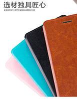 Кожаный чехол книжка MOFI для LG V10 (4 цвета)