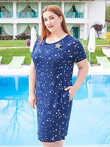"""Женское платье большого размера """"Зирка 2"""" с украшением-брошкой"""