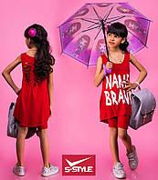 Летний костюм с шортиками для девочки