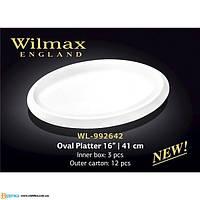 Блюдо для сервировки овальное 41 см Wilmax WL-992642