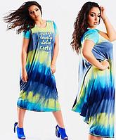 Красивое стильное  летнее женское  длинное платье большого размера в разводах  +цвета