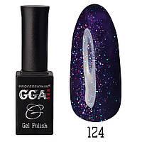 Гель-лак GGA Professional №124 (nordic lights), 10ml