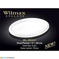 Блюдо для сервировки овальное 36 см Wilmax WL-992641
