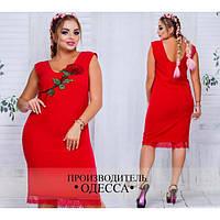 Платье пришивная аппликация вышитая цветной шелковой нитью