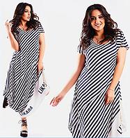 Красивое стильное летнее женское  длинное платье большого размера в полоску