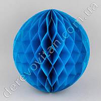 Бумажный шар-соты, голубой, 25 см