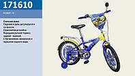 Двухколесный велосипед Голубой 16'' (1716) разные персонажи и расцветки