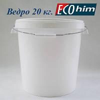 Высокопрочное полипропиленовое ведро 20 литров