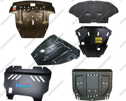 Защита BMW 5-й серии E 60 (ДВС) 2003-2010 (Щит)под бампер увеличенная,