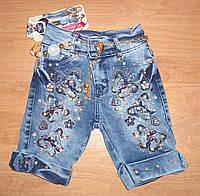 Бриджи джинсовые для девочек р. 1-5 года