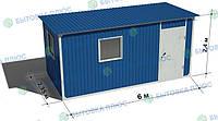 Блок-контейнер (бытовка) 6х2,4х2,4 Стандарт