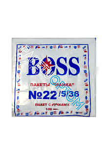 Пакеты-майка без рисунка Boss 22х36см