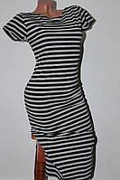 Платье женской летнее трикотаж в полоску 44 рр