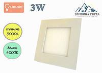 Светодиодный светильник 3w (аналог AL502) LEDLIGHT 3000К/4000К