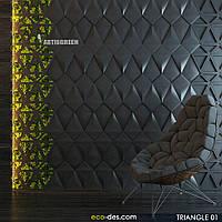 """Бетонная плитка со вставками из стабилизированного мха ТМ """"ECODEC""""."""