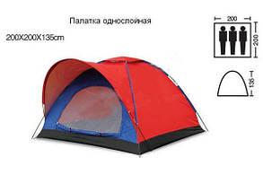Палатка 3-местная с тамбуром. (2,0*2,0*1,35 м.) Даром! Оптом и в розницу