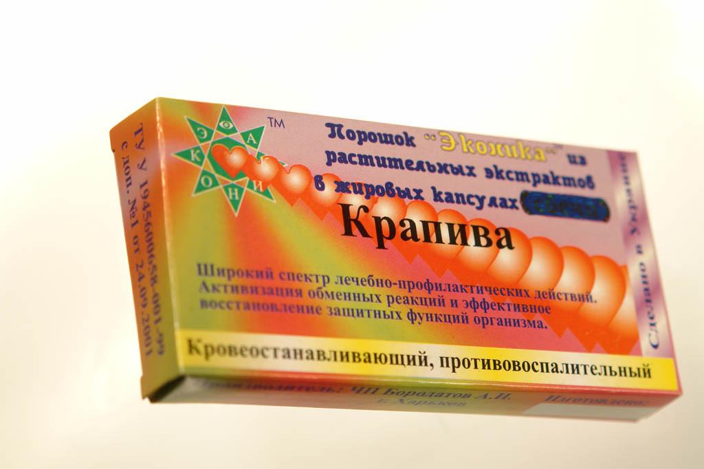 Свечи Эконика Крапива 10 шт