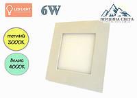 Светодиодный светильник 6w (аналог AL502) LEDLIGHT 3000К/4000К