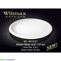 Тарелка подставная Wilmax фарфор 27 см