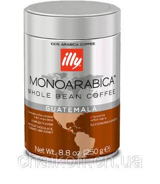 Кофе в зернах ILLY Monoarabica  Guatemala   250г  ж/б