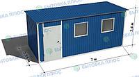 Блок-контейнер (бытовка) 7х2,4х2,4 Стандарт