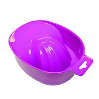 Ванночка для маникюра ярко-фиолетовая