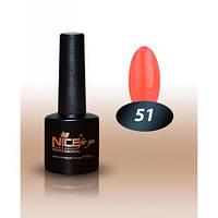 Гель-лак Nice for you № 51 ярко-коралловый 8,5 мл