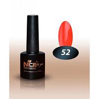 Гель-лак Nice for you № 52 красно-коралловый 8,5 мл