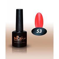Гель-лак Nice for you № 53 розово-коралловый с микроблеском 8,5 мл