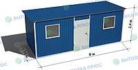 Блок-контейнер (бытовка) 8х2,4х2,4 Стандарт
