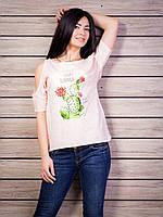 Женская футболка соткрытыми плечами p.42-50 VM1952-2