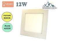 Светодиодный светильник 12w (аналог AL502) LEDLIGHT 3000К/4000К