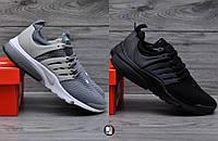 Мужские кроссовки Nike Air Presto 2 цвета в наличии