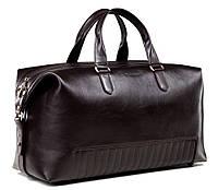 Вместительная мужская сумка саквояж Blamont из натуральной кожи высокого качества (Bn105C)
