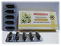 Свечи Эконика Противопаразитарные 10 шт
