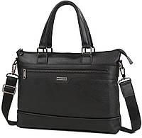 Сумка в классическом дизайне с наплечным ремнем и отделом для ноутбука Tiding Bag (M38-8914A)