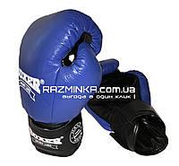 Детские боксерские перчатки 6 оz (кожа)