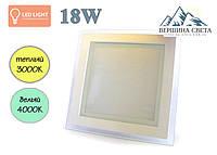 Светодиодный светильник со стеклом 18w LEDLIGHT (аналог AL2111) 3000К/4000К